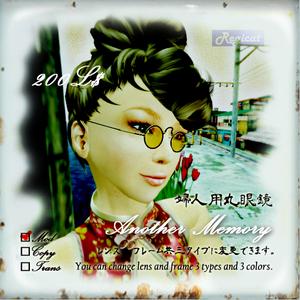 Am_pop512