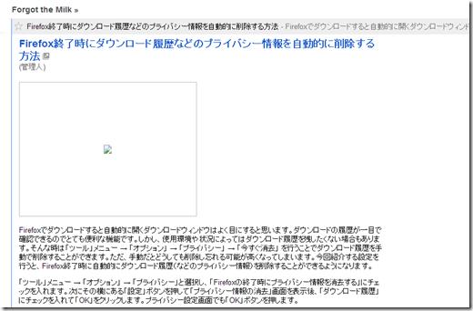 SnapCrab_NoName_2013-3-20_18-1-35_No-00